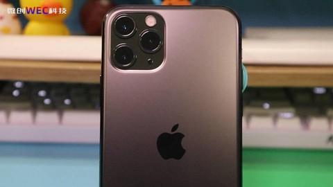 对iPhone 12彻底失望!价格维持不变,但屏幕依然不支持高刷新率
