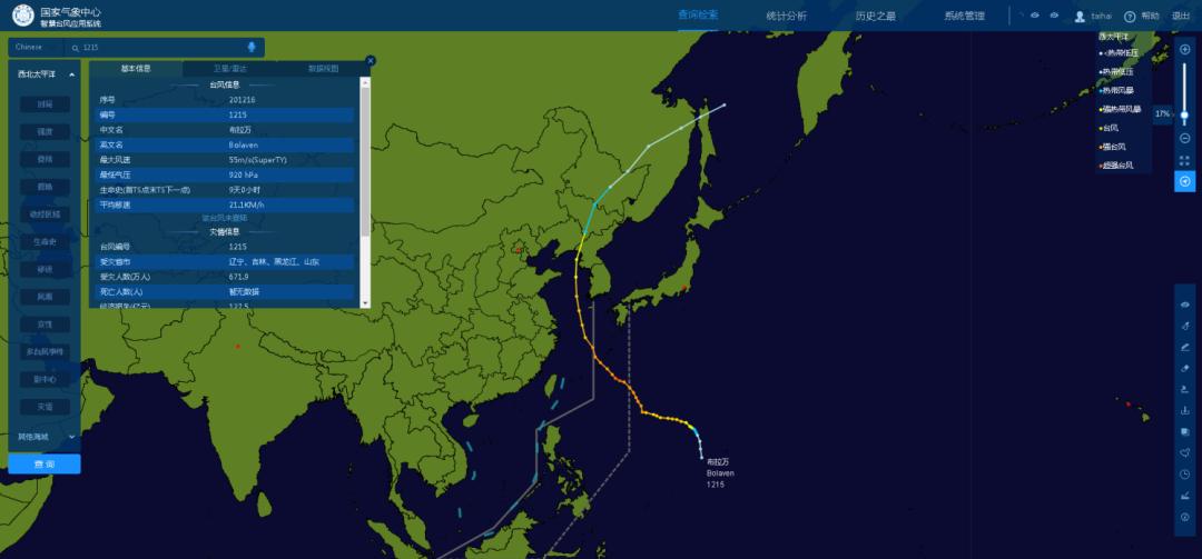 """2012年第15号台风""""布拉万""""路径图"""