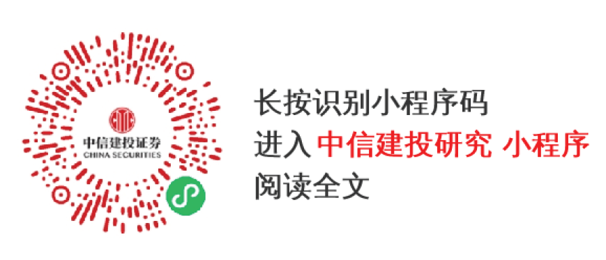 【中信建投电子|刘双锋&雷鸣团队】立讯精密(002475):上半年业绩逆势快速增长,前三季度净利润指引增长40%-60%
