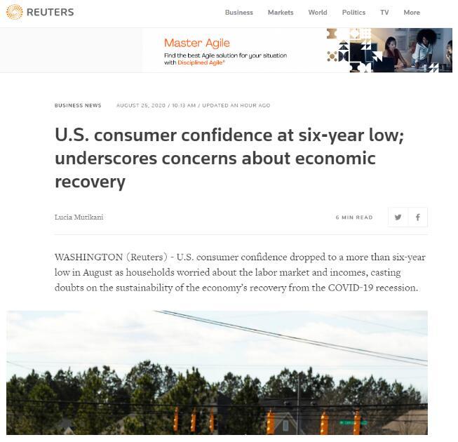 △路透社報道,美國消費者信心指數創六年新低,凸顯對經濟復蘇的擔憂