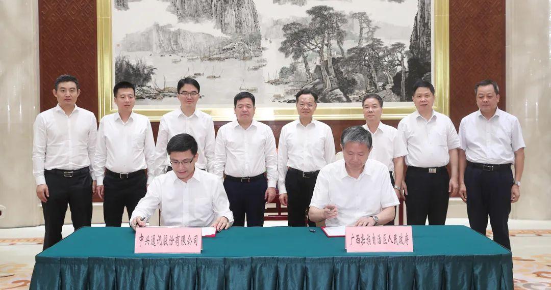 自治区政府与中兴通讯开展5G战略合作陈武见证签约