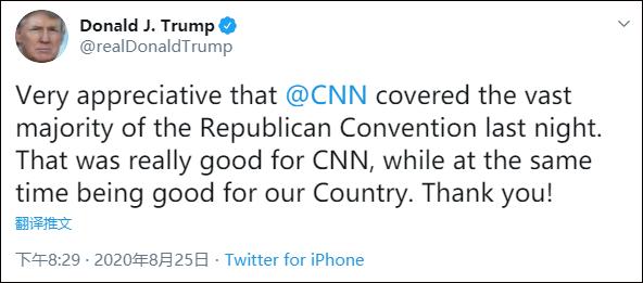 活久见!特朗普突然感谢起CNN来