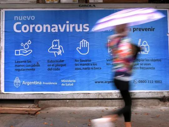 阿根廷日增确诊病例数首次破万 累计确诊超过37万例