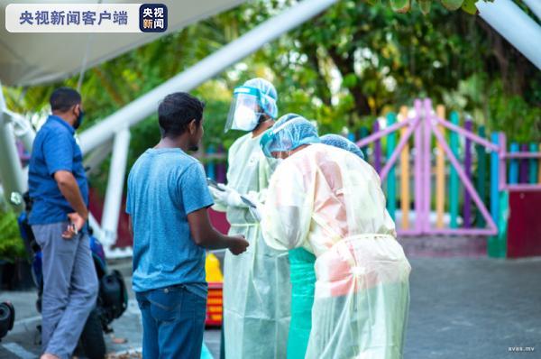 马尔代夫新增178例新冠肺炎病例 累计升至7225例