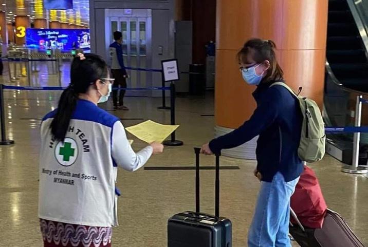缅甸延长限航令至9月底 并收紧快捷入境政策