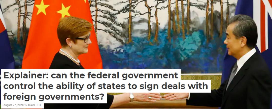 澳大利亚政府这人品:我只要不承认,就不是针对中国
