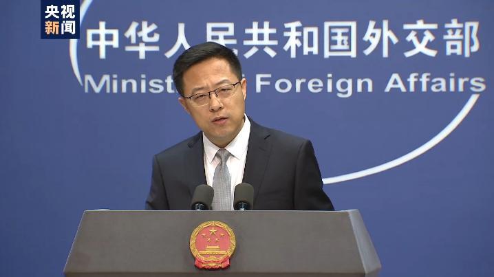 """外交部:敦促美方停止向""""台独""""分裂势力发出任何错误信号"""