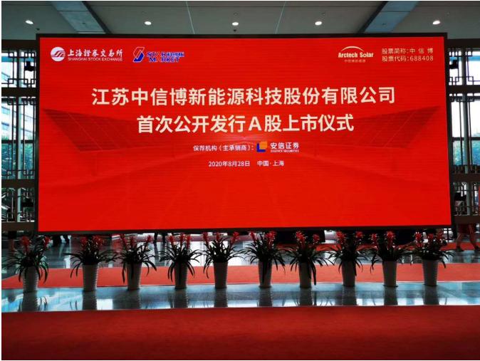 今日能源看点:广东可再生能源电力消纳保障和交易实施方案发布!陕西废除25万千瓦风电项目!
