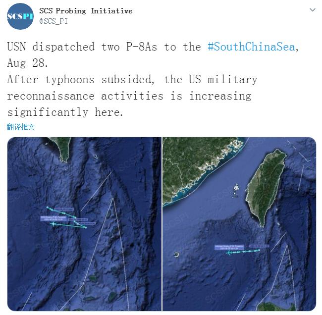 """""""南海战略态势感知""""计划平台8月28日发布的美军P-8A巡逻机在南海飞行路线"""