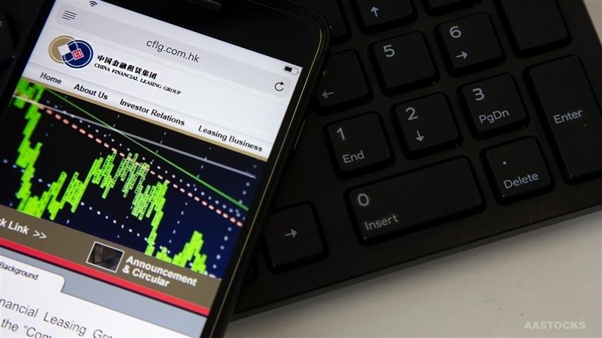 《公司业绩》中国金融租赁(02312.HK)半年亏损收窄至819.6万元