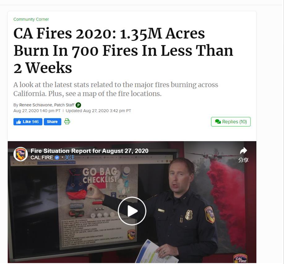 加州山火连年不止 到底是谁惹的祸?