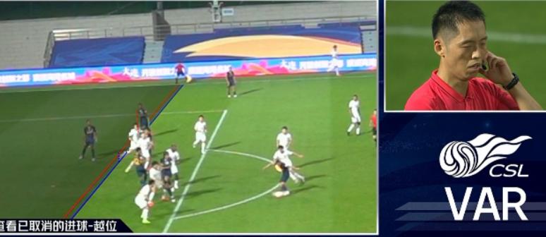 GIF:这球越位了吗?雷纳迪尼奥补射破门被VAR吹掉