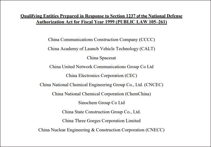 美国防部在名单中新增11家中企(图自美国防部官网)