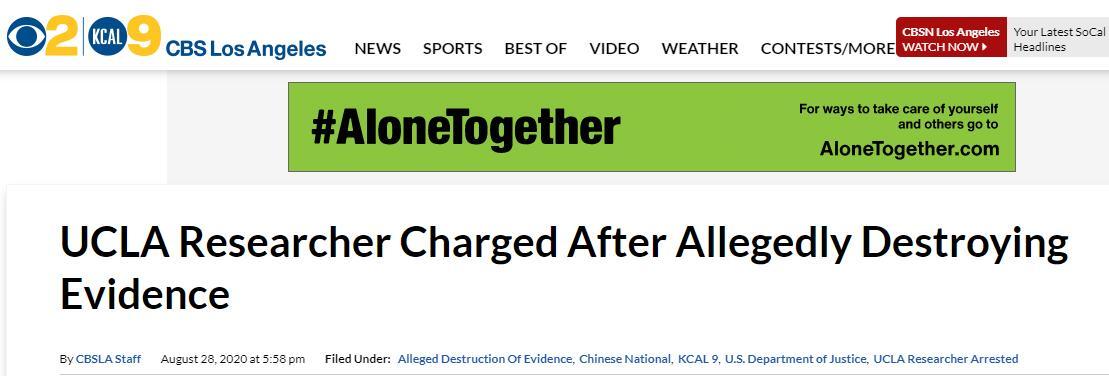 """两名中国籍高校研究人员在美被捕 美称其""""窃取机密"""""""