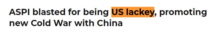 """央视起底澳反华""""研究所"""":美国的走狗 中澳关系破坏者"""