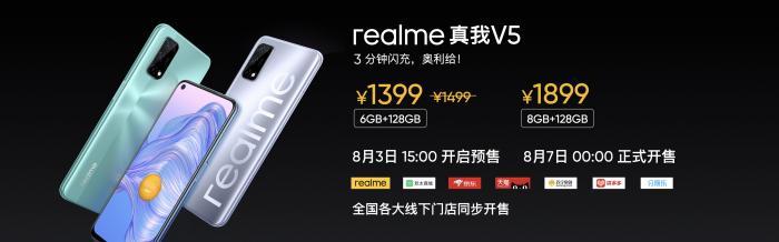 5G手机迎千元时代浪潮:1500元以下128G大内存新机已现