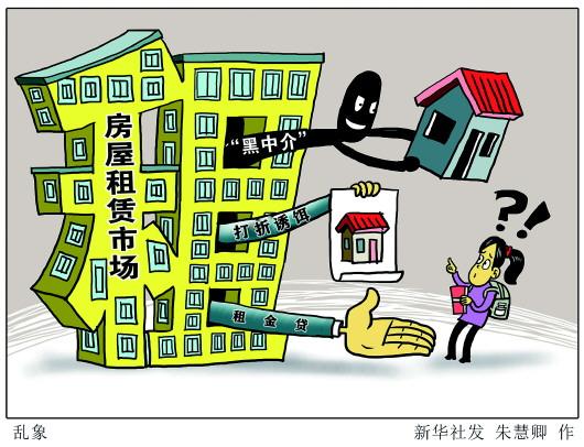 http://www.liuyubo.com/zhengwu/3117953.html