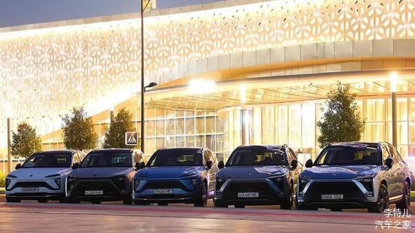 蔚来汽车进军乌兹别克斯坦市场,ES6起步