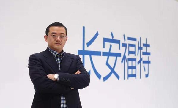 陈晓波加盟长安福特 任销售副总裁兼总监等职务
