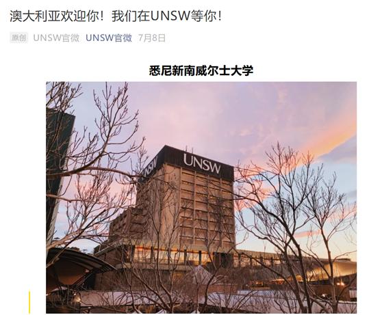 """""""热情欢迎""""中国留学生后 澳大利亚这所大学露出另一张面孔"""