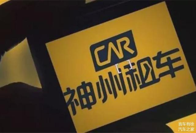 http://www.uchaoma.cn/keji/3078912.html
