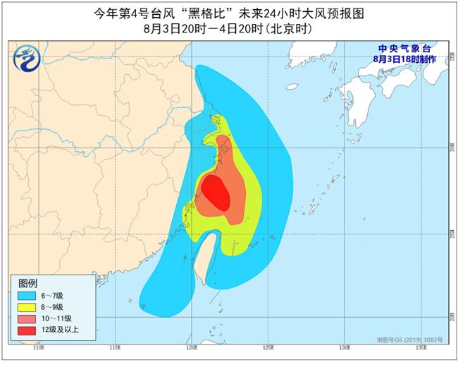 """台风""""黑格比""""将登陆 这份避险攻略请收好"""