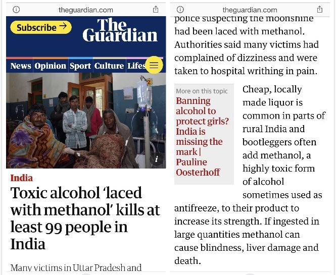 △英国《卫报》2019年报道印度假酒事件截图