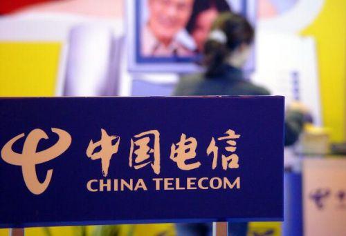 中国电信新疆阿勒泰分公司助力阿勒泰地区实现5G+智慧医疗