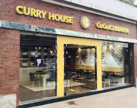 日本咖喱连锁店在印度开首家分店 网友:勇气可嘉