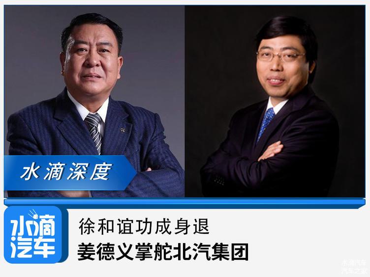 http://www.uchaoma.cn/keji/3078907.html