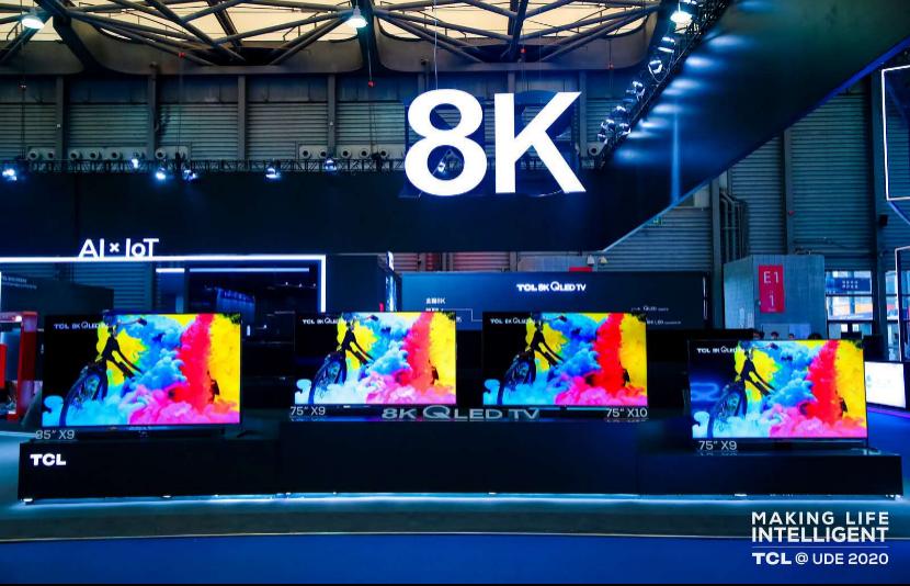 UDE2020 雷鸟科技联合TCL大屏电视打造8K游戏体验