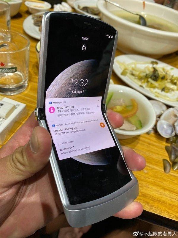 Moto RAZR 2020真机图曝光,或采用骁龙765G