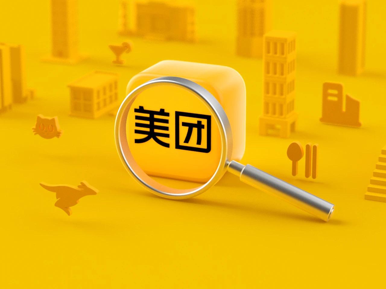 http://www.weixinrensheng.com/kejika/2237064.html
