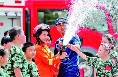 小小消防员 快乐夏令营