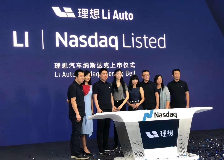 """车市周""""数""""评丨理想汽车赴美成功IPO,庞庆华正式交权"""