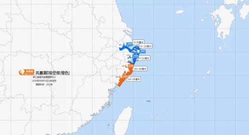 """""""黑格比""""升级!浙江发布海浪、风暴潮双橙警报!温州、台州地质灾害红色预警!"""