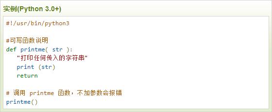 http://www.reviewcode.cn/yunjisuan/162814.html