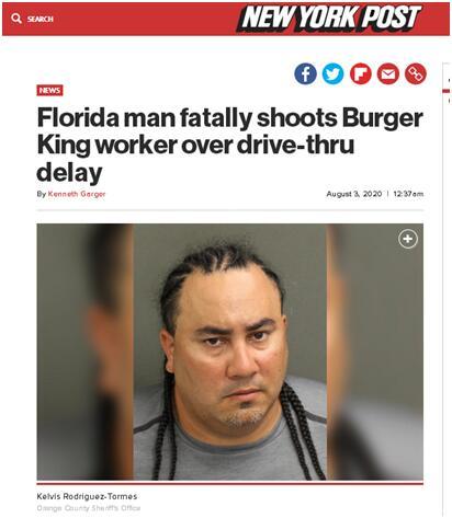 因朋友不满在快餐店内等待时间过长,美国男子枪杀一名汉堡王员工