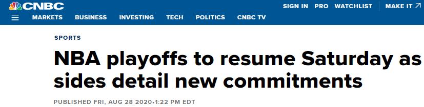 NBA同意结束罢赛 却留下会让特朗普非常难受的一步棋