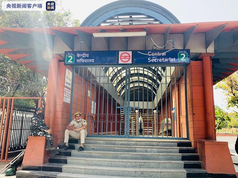 印度进一步解封 城市地铁9月7日起恢复运营