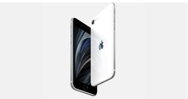 《【多彩联盟测速登录】苹果考虑对2020款iPhone SE降价 国行版或降至2399元》
