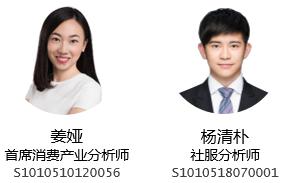 中国中免(601888):免税强者恒强,市场扩容下弹性十足