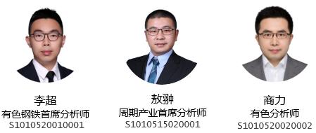 洛阳钼业(603993):多业务协同能力体现,公司业绩稳健增长