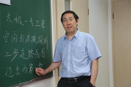吴岳良:在科学史上留下属于中国学者的理论
