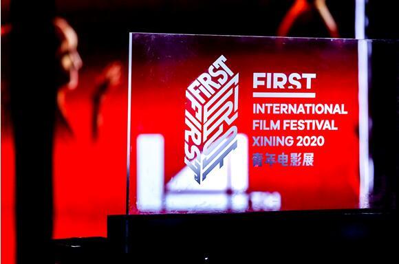 FIRST青年电影展十大奖项出炉,导演选片用的竟然是它