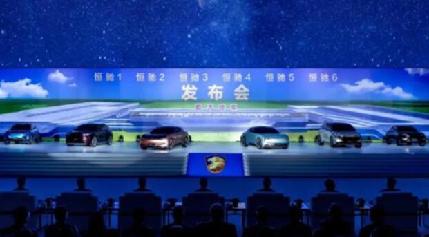 恒大一口气发布六款新车,新能源市场格局再变?