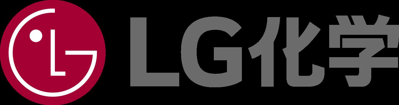 LG化学:电池业务2Q20盈利9亿元 份额超宁德时代登顶全球第一