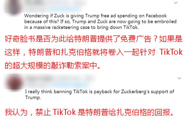 """TikTok被疯狂打压之际 幕后卖力""""黑手""""终于现形?"""