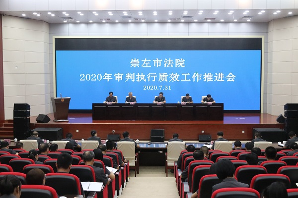 亿兴app首页:全市亿兴app首页法院图片