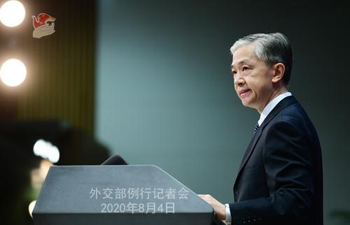 2020年8月4日外交部发言人汪文斌主持例行记者会